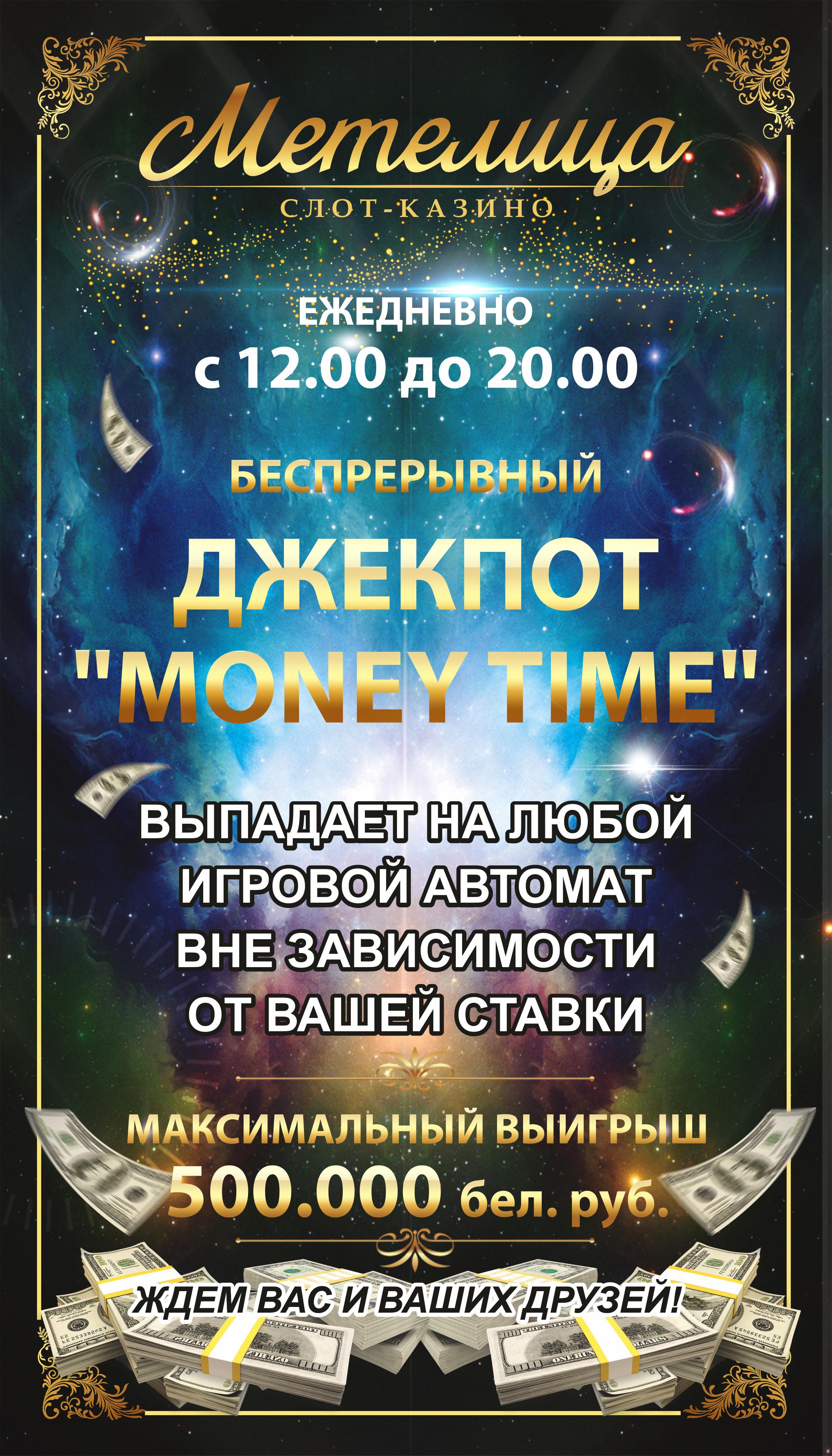 Империя казино - интернет игровые автоматы на деньги
